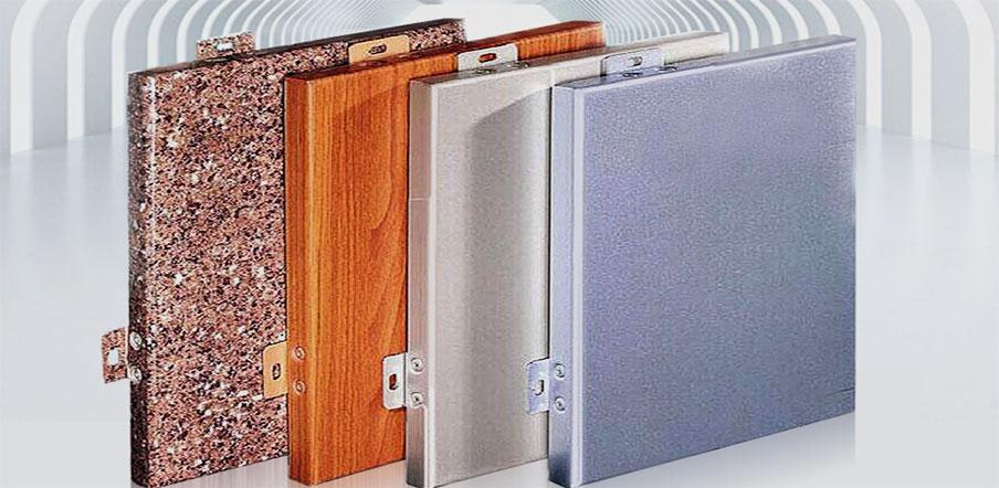 铝单板 铝幕墙板
