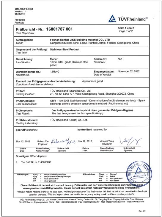 10mm不锈钢TUV检测报告
