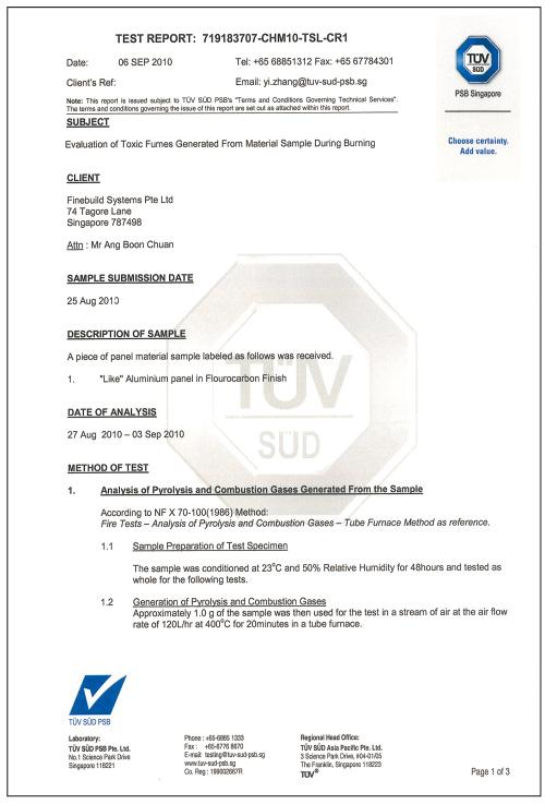 铝单板、铝墙板证书