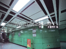 广州地铁站