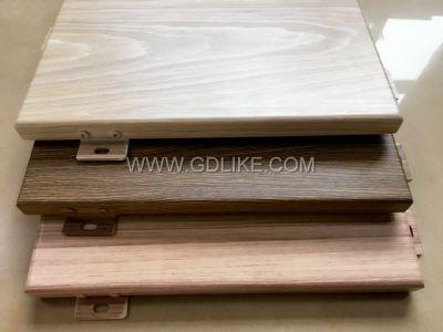 木纹铝单板8