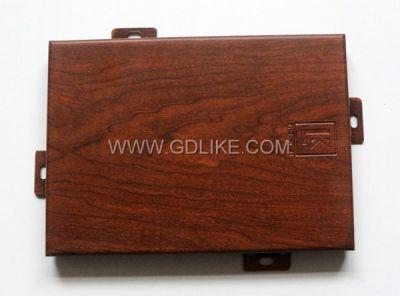 木纹铝单板样盒